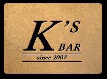 高知 K'sBAR